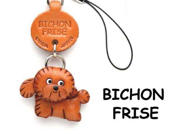 BICHON FRISE LEATHER CELLULARPHONE CHARM VANCA