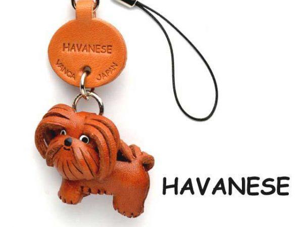 HAVANESE LEATHER DOG CELLULARPHONE CHARM VANCA