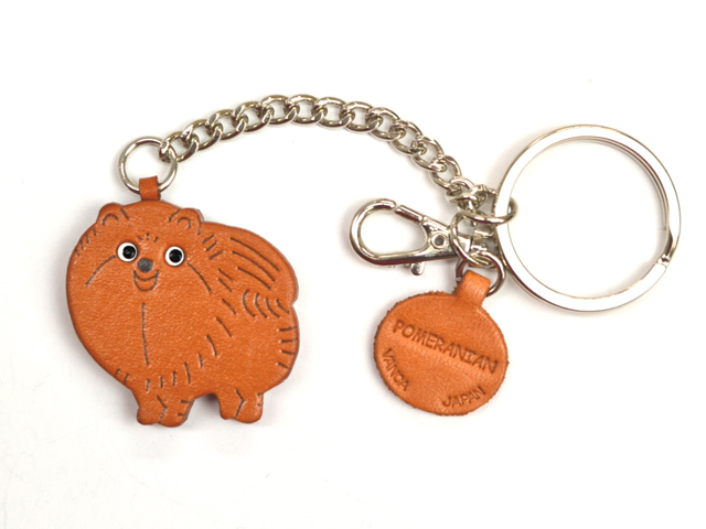 POMERANIAN LEATHER RING CHARM