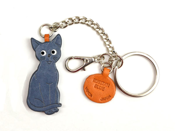 RUSSIAN BLUE LEATHER RING CHARM