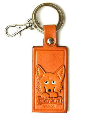 WELSH CORGI LEATHER NAME PLATE HOLDER KEYCHAIN