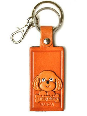 TOY POODLE LEATHER NAME PLATE HOLDER KEYCHAIN