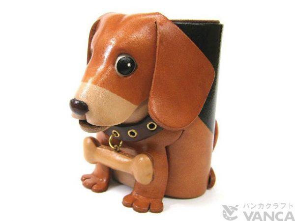 BEAGLE HANDMADE LEATHER DOG EYEGLASSES HOLDER/STAND