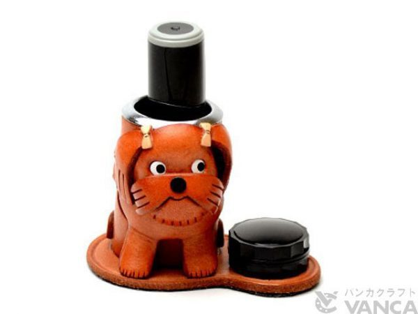 SHIH TZU LEATHER SEAL STAND