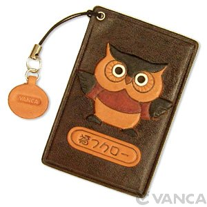 OWL LEATHER COMMUTER PASS/PASSCARD HOLDERS