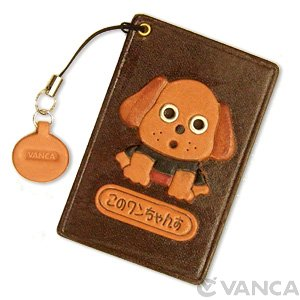 DOG LEATHER COMMUTER PASS CASE/CARD HOLDERS