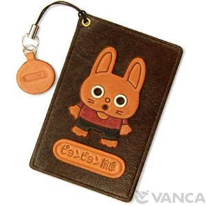 RABBIT LEATHER COMMUTER PASS/PASSCARD HOLDERS