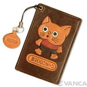CAT LEATHER COMMUTER PASS CASE/CARD HOLDERS