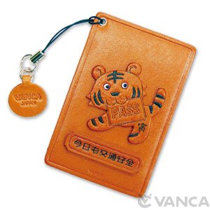 ZODIAC/TIGER LEATHER COMMUTER PASS/PASSCARD HOLDERS