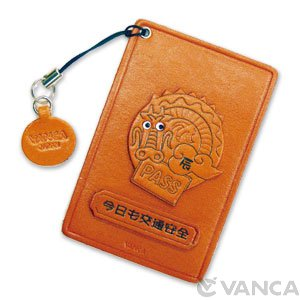 ZODIAC/DRAGON LEATHER COMMUTER PASS/PASSCARD HOLDERS