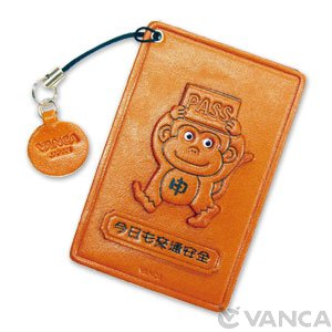 ZODIAC/MONKEY LEATHER COMMUTER PASS/PASSCARD HOLDERS