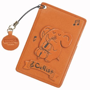 ELEPHANT WITH CELLO LEATHER COMMUTER PASS CASE/CARD HOLDERS