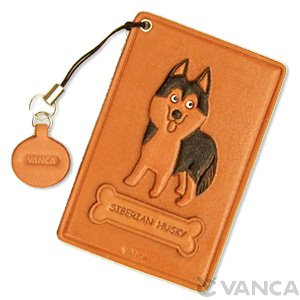 SIBERIAN HUSKY LEATHER COMMUTER PASS/PASSCARD HOLDERS