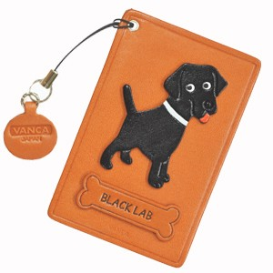 BLACK LABRADOR RETRIEVER LEATHER COMMUTER PASS CASE/CARD HOLDERS