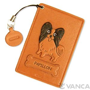 PAPILLON LEATHER COMMUTER PASS/PASSCARD HOLDERS