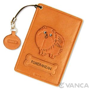 POMERANIAN LEATHER COMMUTER PASS/PASSCARD HOLDERS