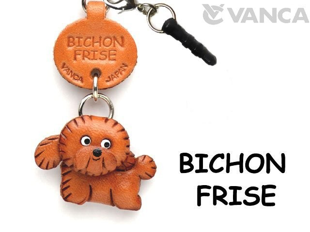 BICHON FRISE LEATHER DOG EARPHONE JACK ACCESSORY
