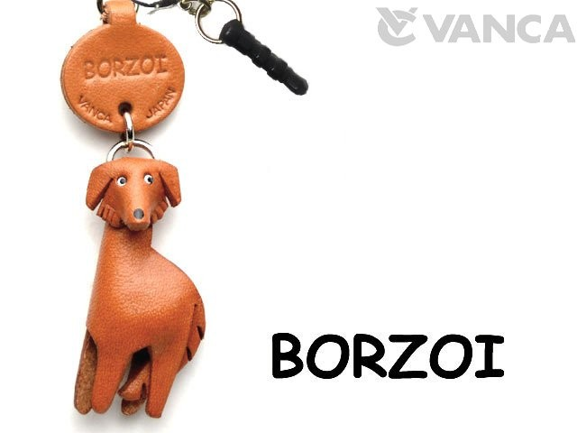 BORZOI LEATHER DOG EARPHONE JACK ACCESSORY