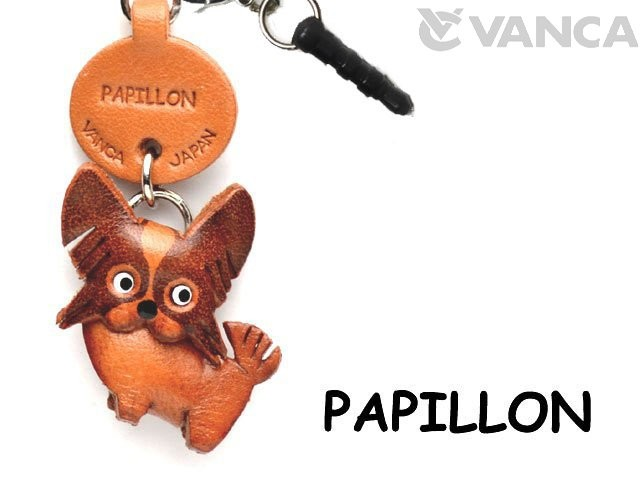 PAPILLON LEATHER DOG EARPHONE JACK ACCESSORY