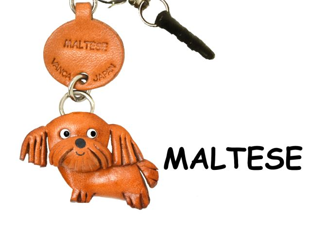 MALTESE LEATHER DOG EARPHONE JACK ACCESSORY
