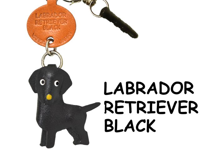 LABRADOR RETRIEVER BLACK LEATHER DOG EARPHONE JACK ACCESSORY