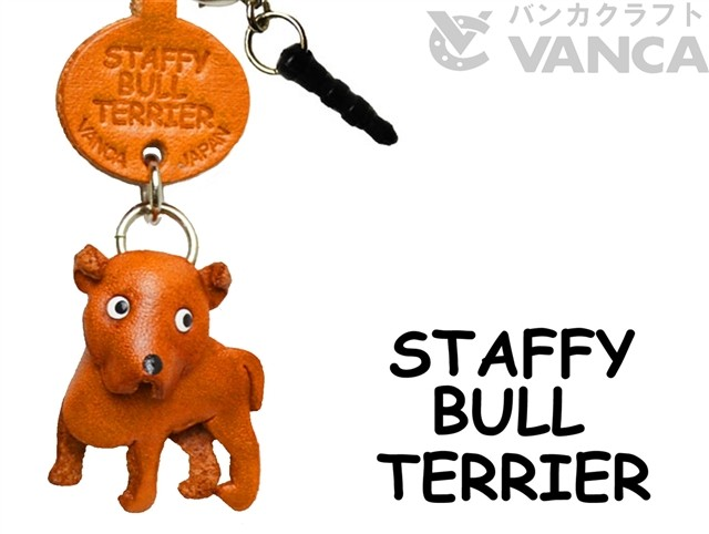 STAFFORDSHIRE BULLTERRIER LEATHER DOG EARPHONE JACK ACCESSORY