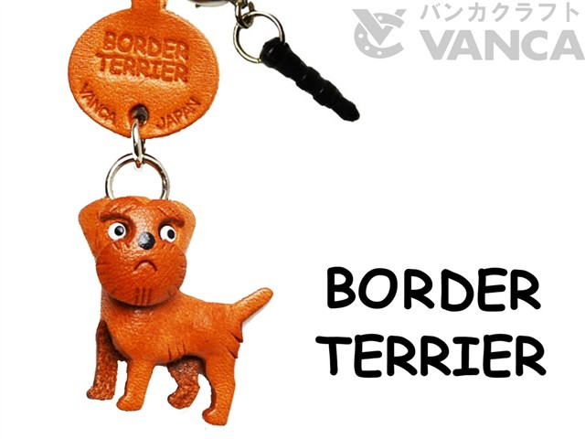 BORDER TERRIER LEATHER DOG EARPHONE JACK ACCESSORY