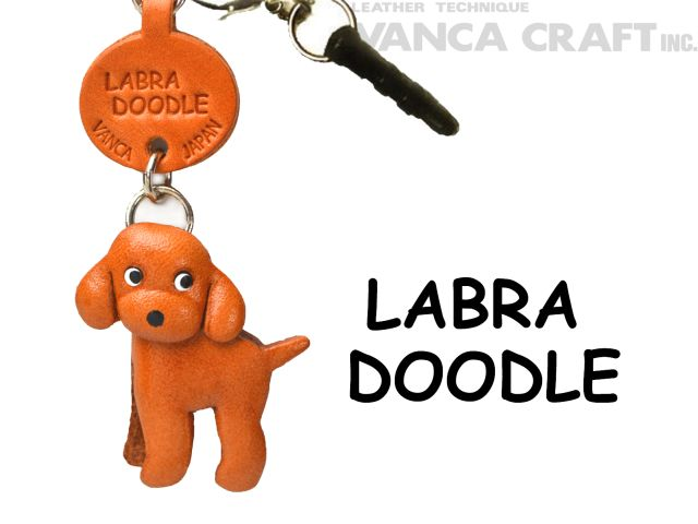 LABRADOODLE LEATHER DOG EARPHONE JACK ACCESSORY